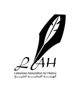 [LEBANON] HTA